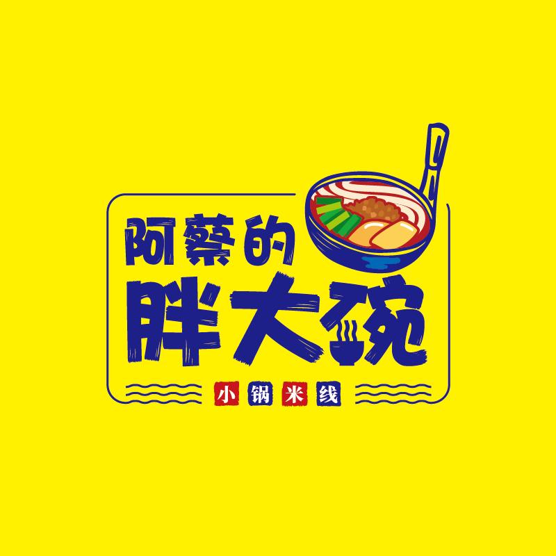 阿蔡的胖大碗餐饮logo设计