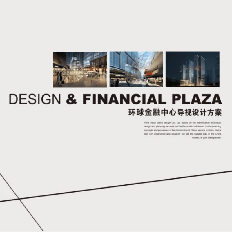環球金融中心導設計