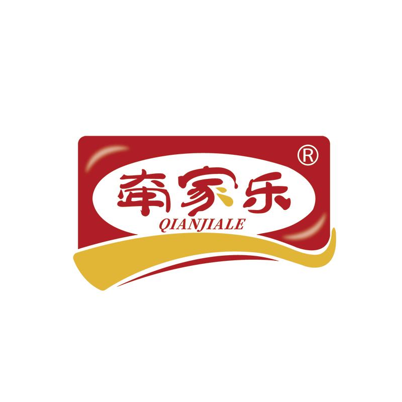味到家食品商标形象设计