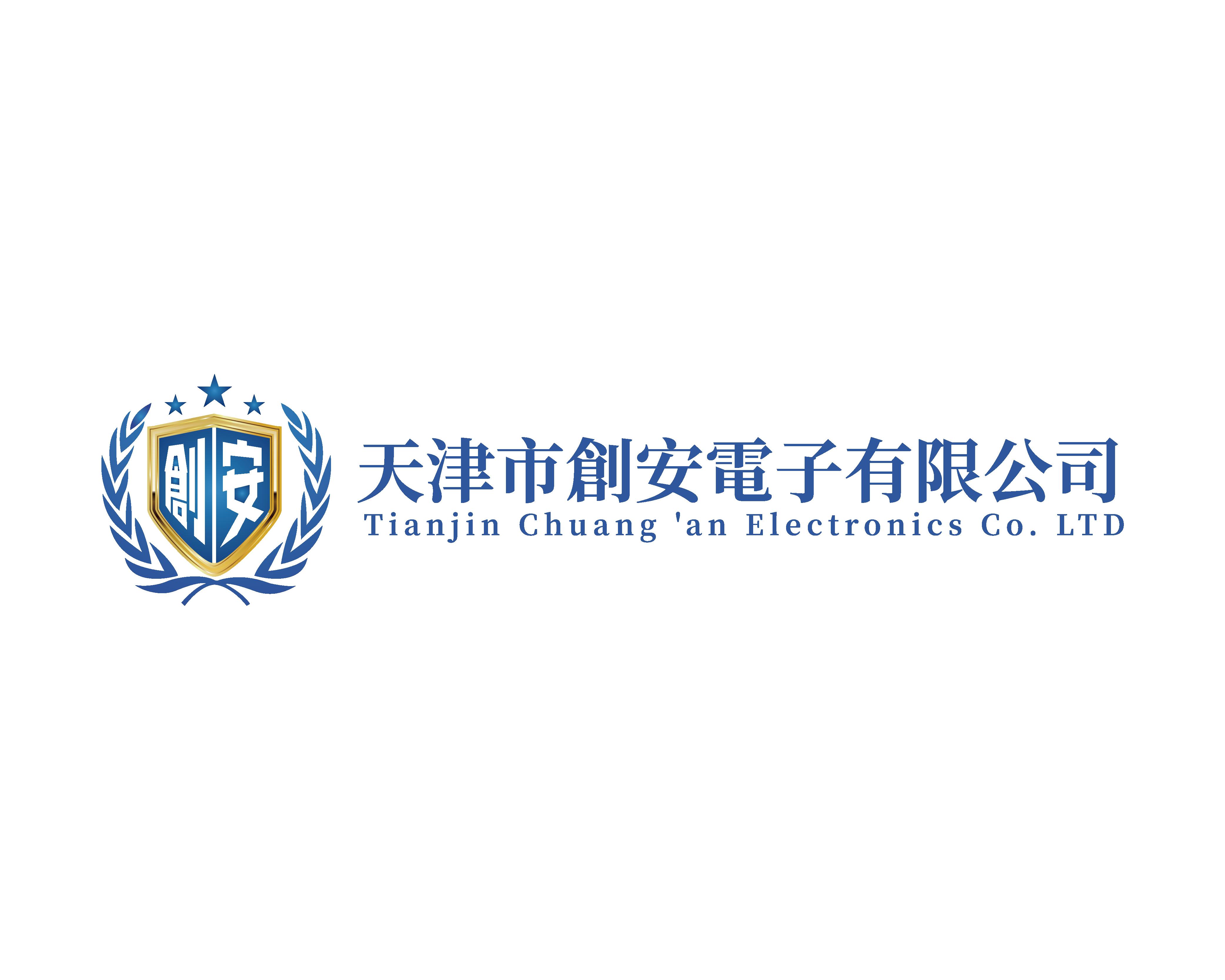 天津市創安電子公司LOGO設計