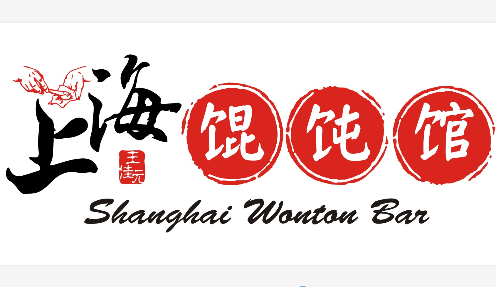 上海澳佳餛飩館logo設計