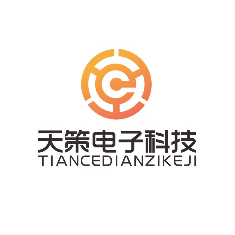 天策電子科技logo設計