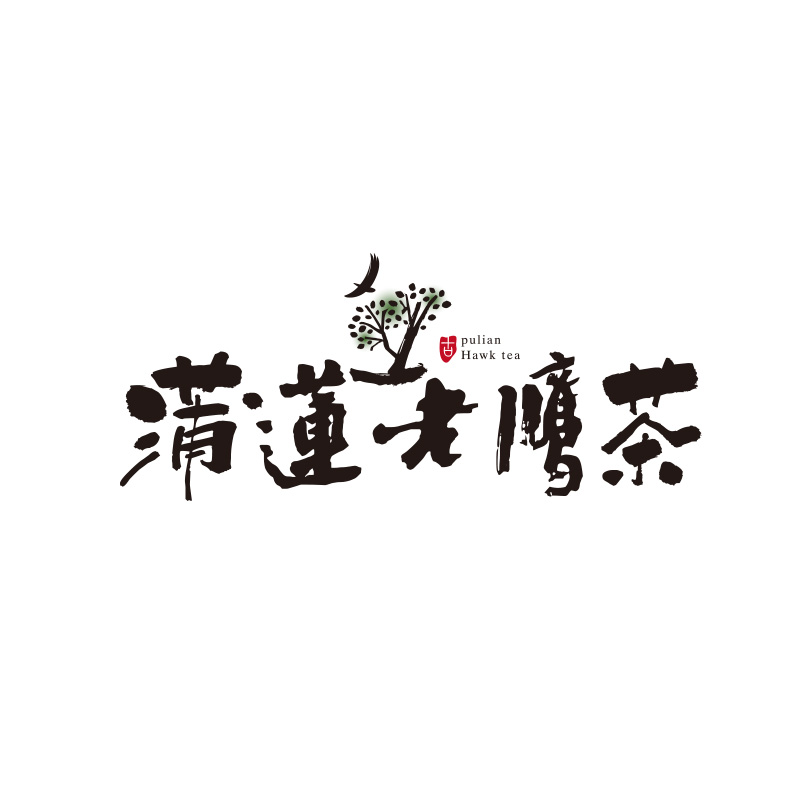 蒲莲老鹰茶