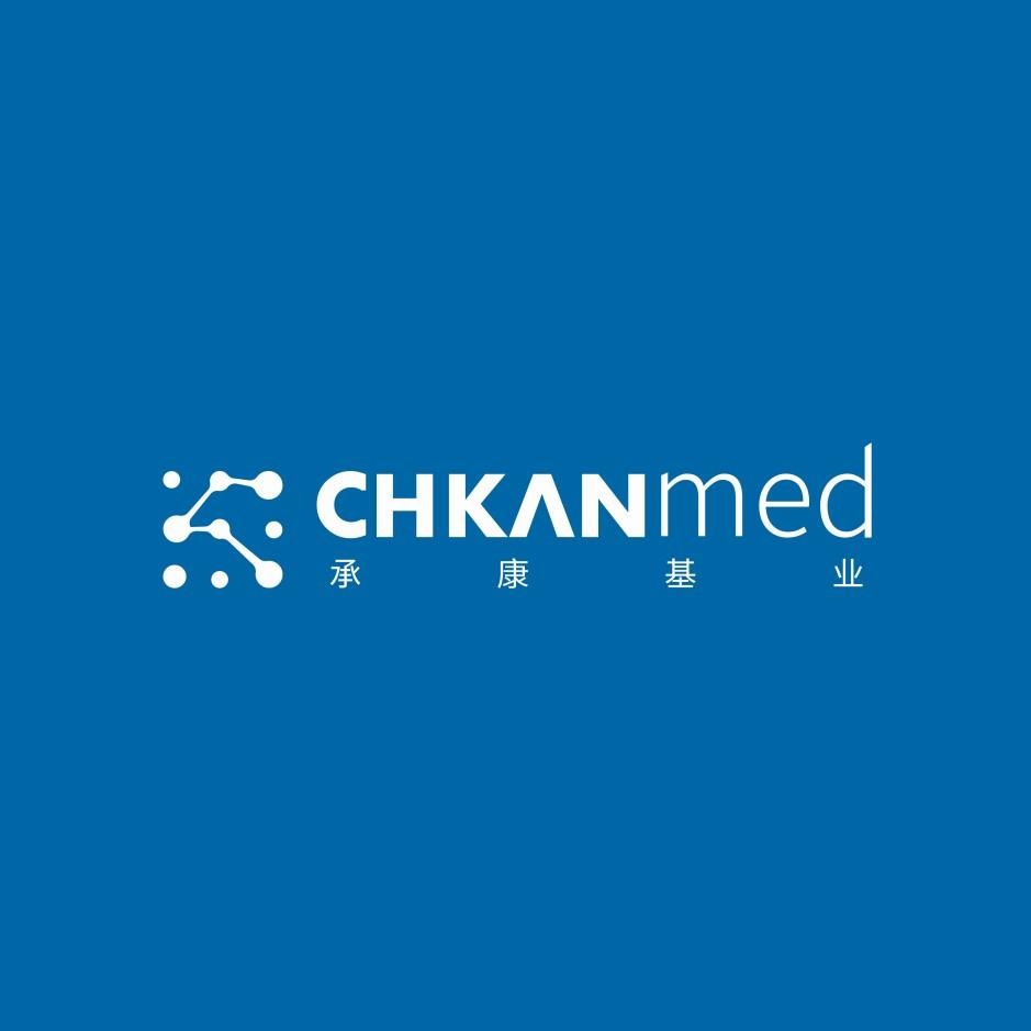 承康基业医疗logo设计