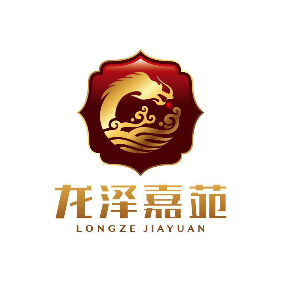 安陽明日升發地產開發公司LOGO設計