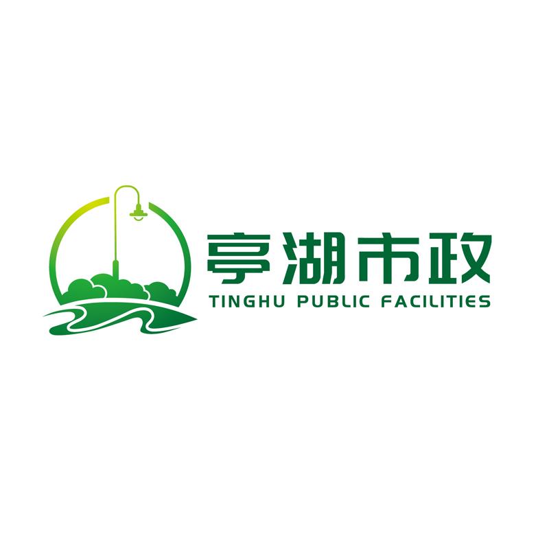 亭湖市政建筑logo设计