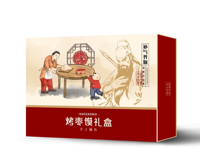 晋澍烤枣馍礼盒设计