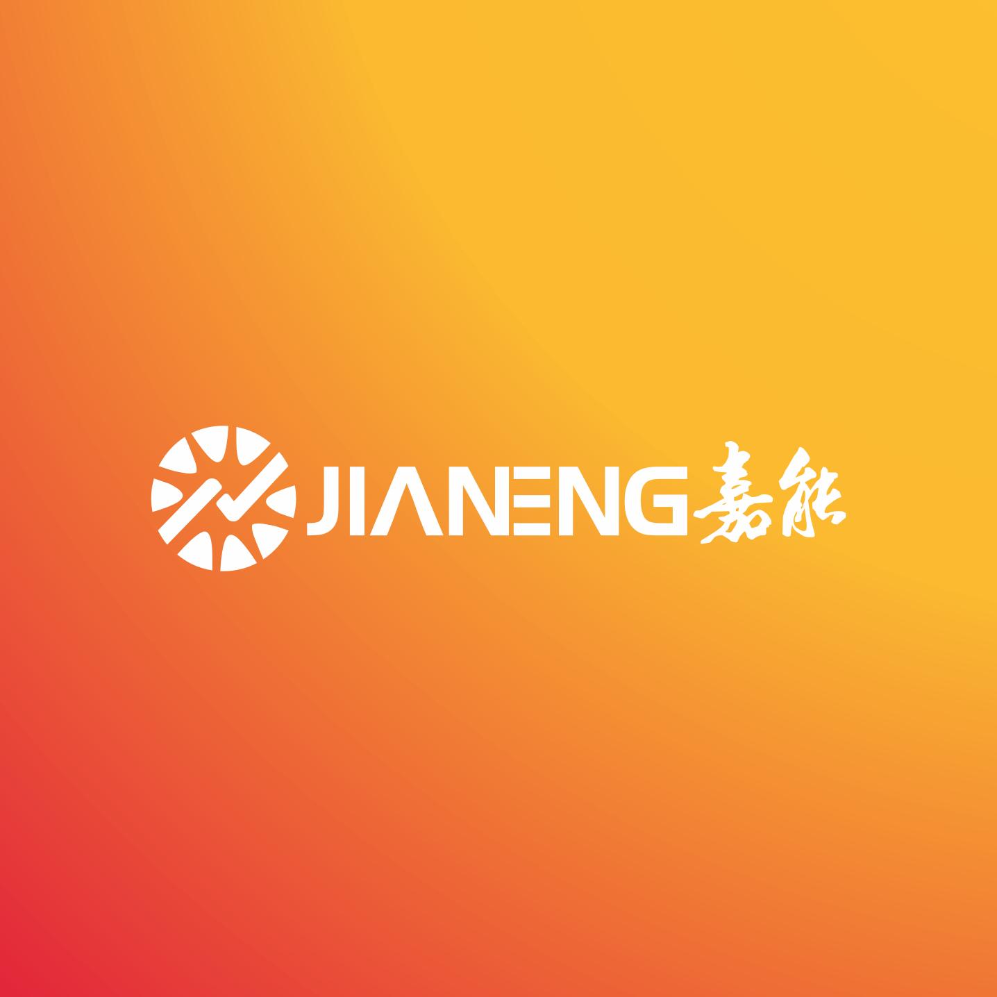 嘉能工業logo設計