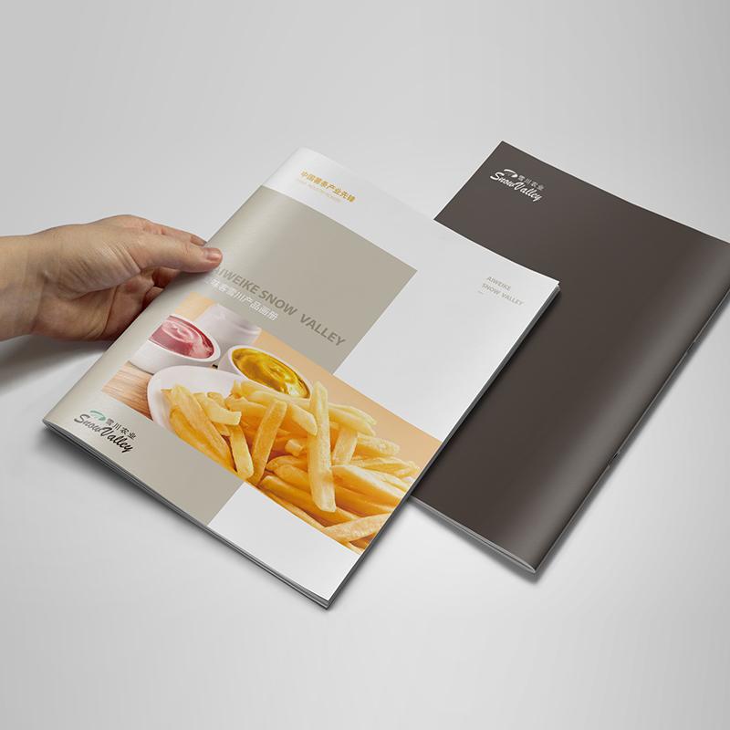 爱味客食品画册设计