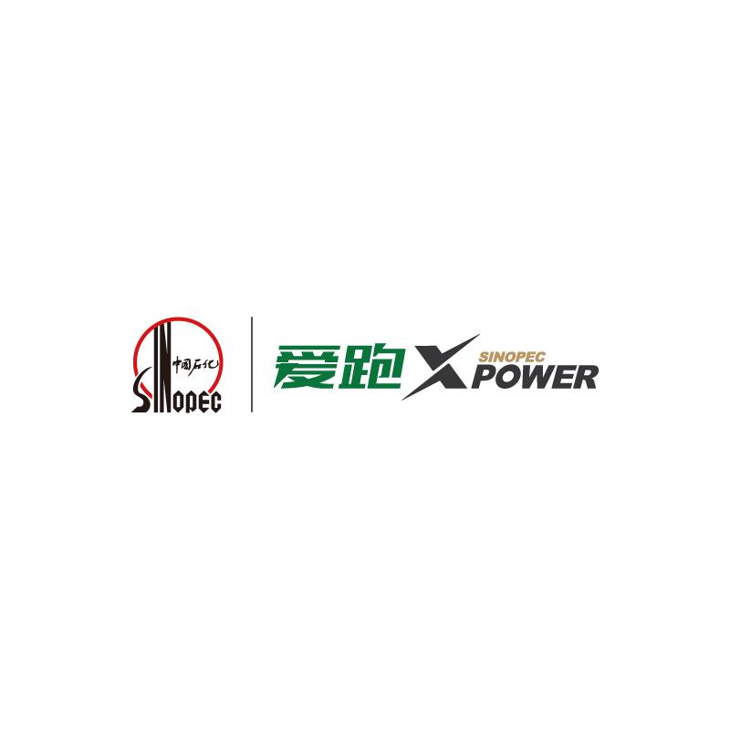 中石化品牌燃油认证PPT