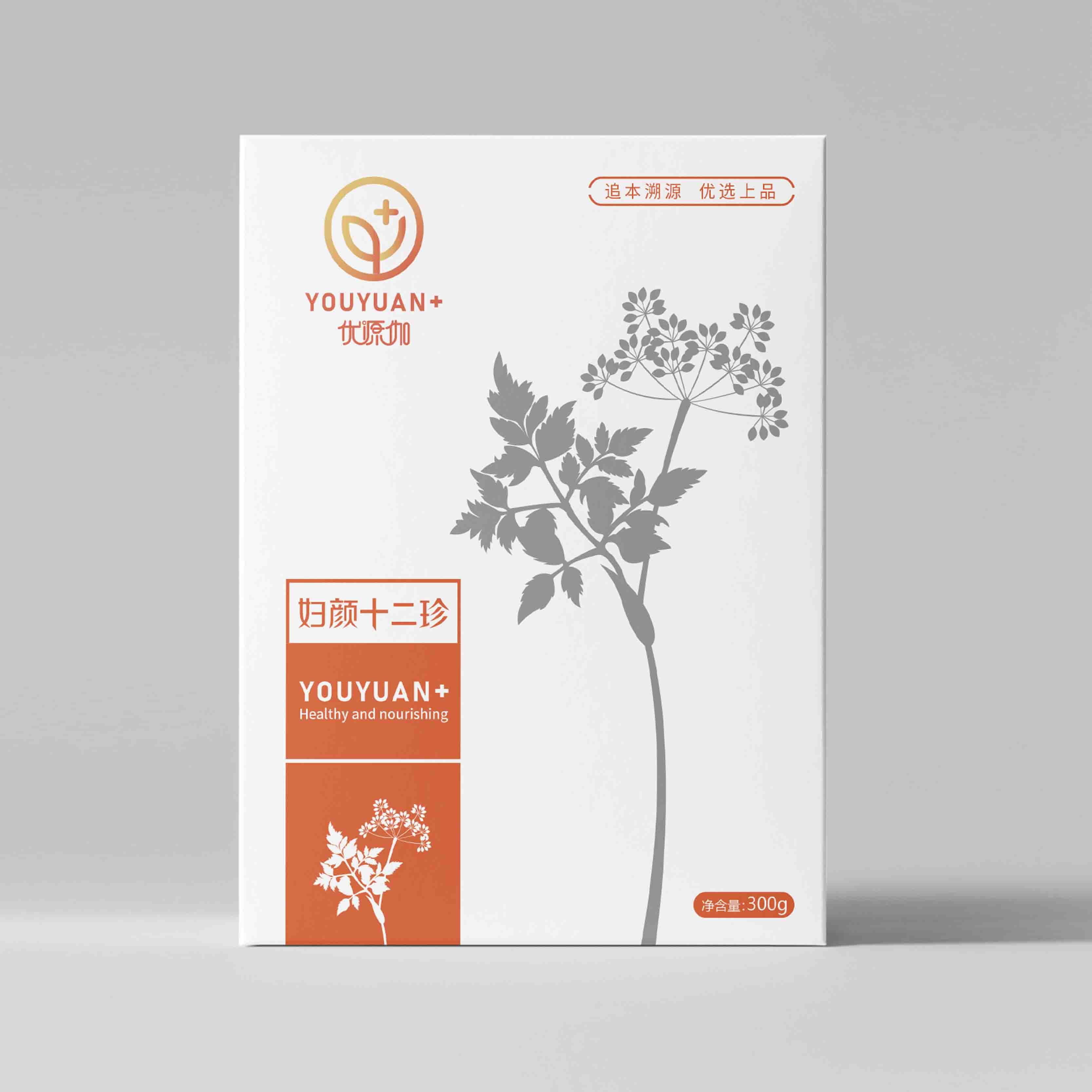 保健品包裝盒設計