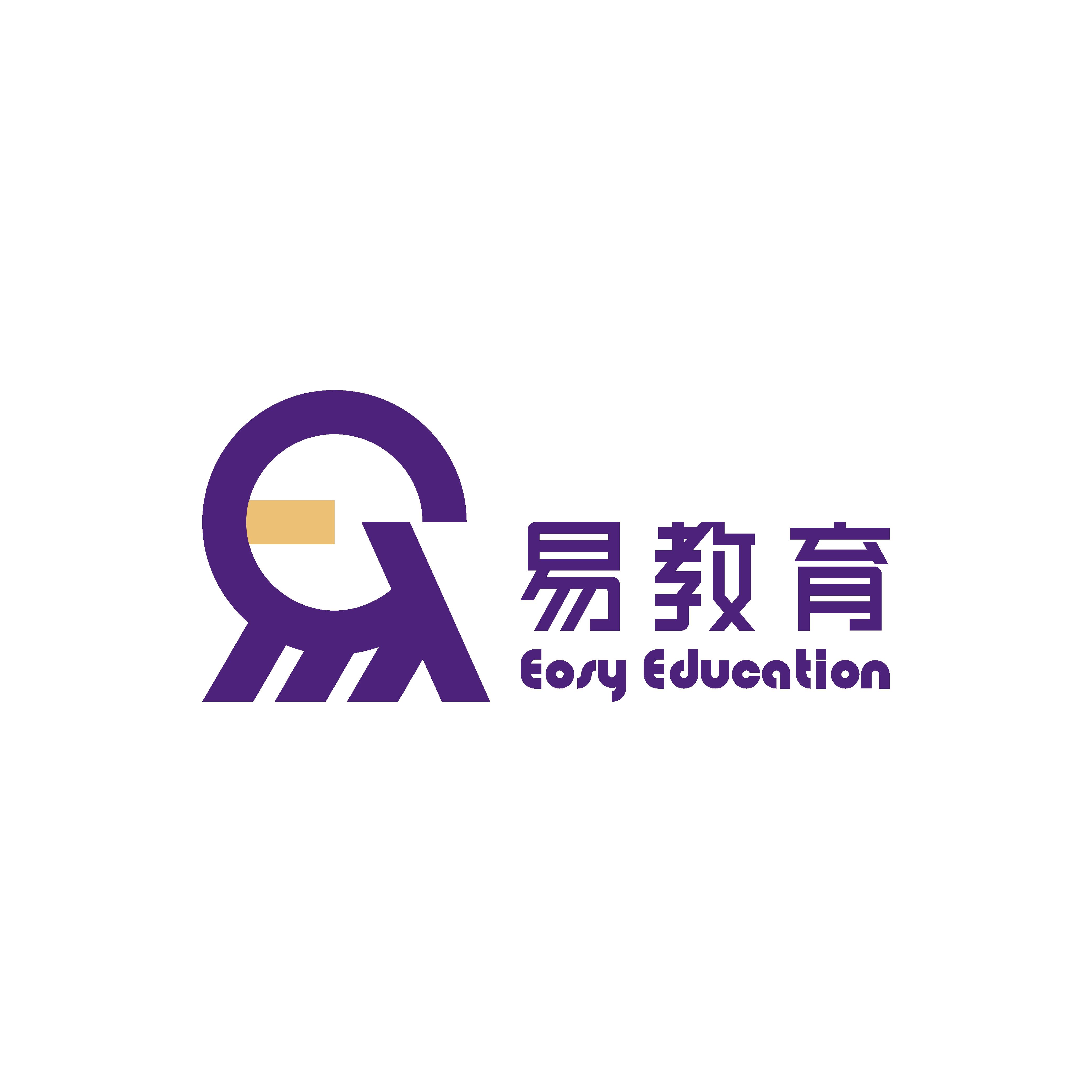 易教育品牌logo设计
