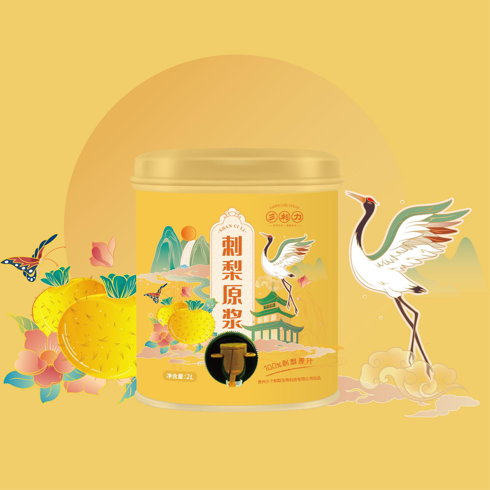 贵州刺梨果汁瓶型设计