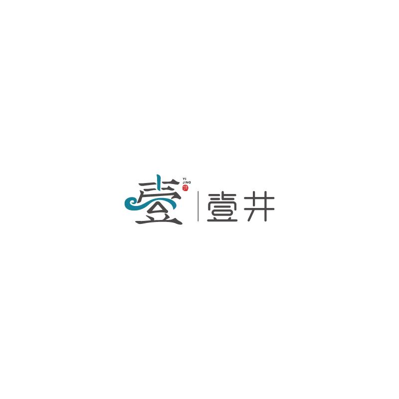 费县壹井好调味品有限公司+调味品+logo