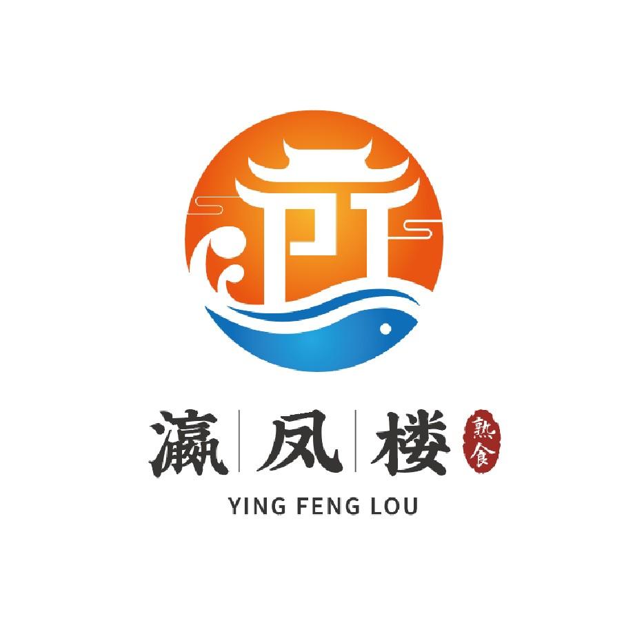 瀛凤楼食品logo设计