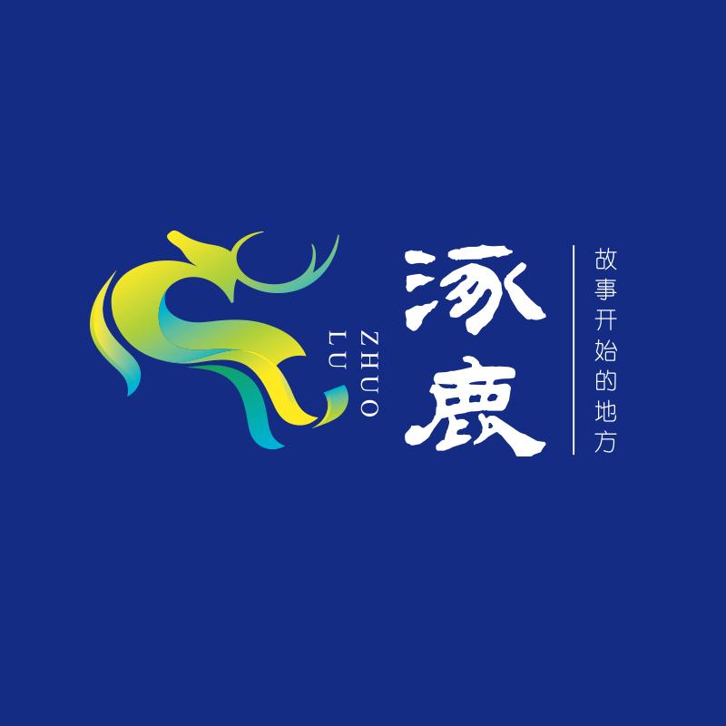 涿鹿網站建設