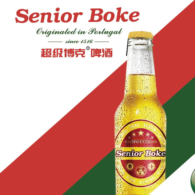 Senior Boke啤酒四折页设计