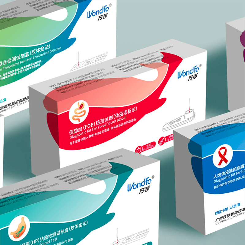 廣州萬孚藥物包裝盒設計