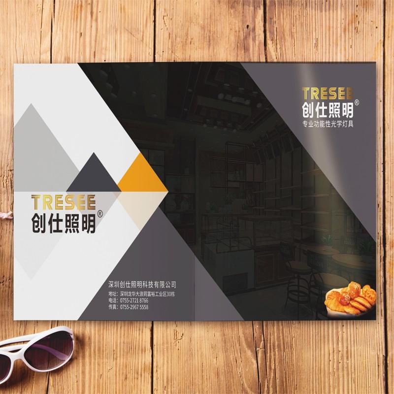 创仕照明公司宣传册设计