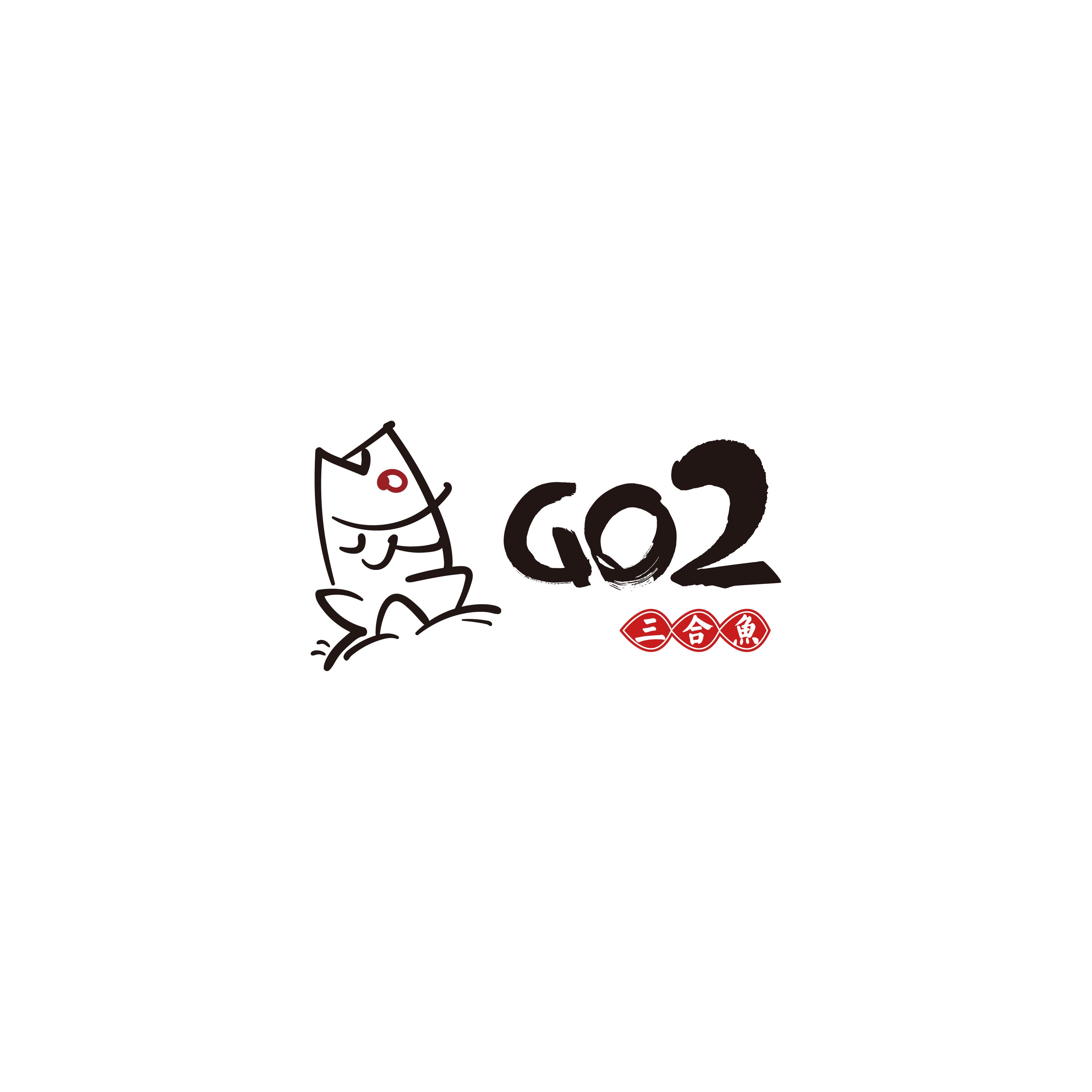 GO2三合鱼品牌logo设计