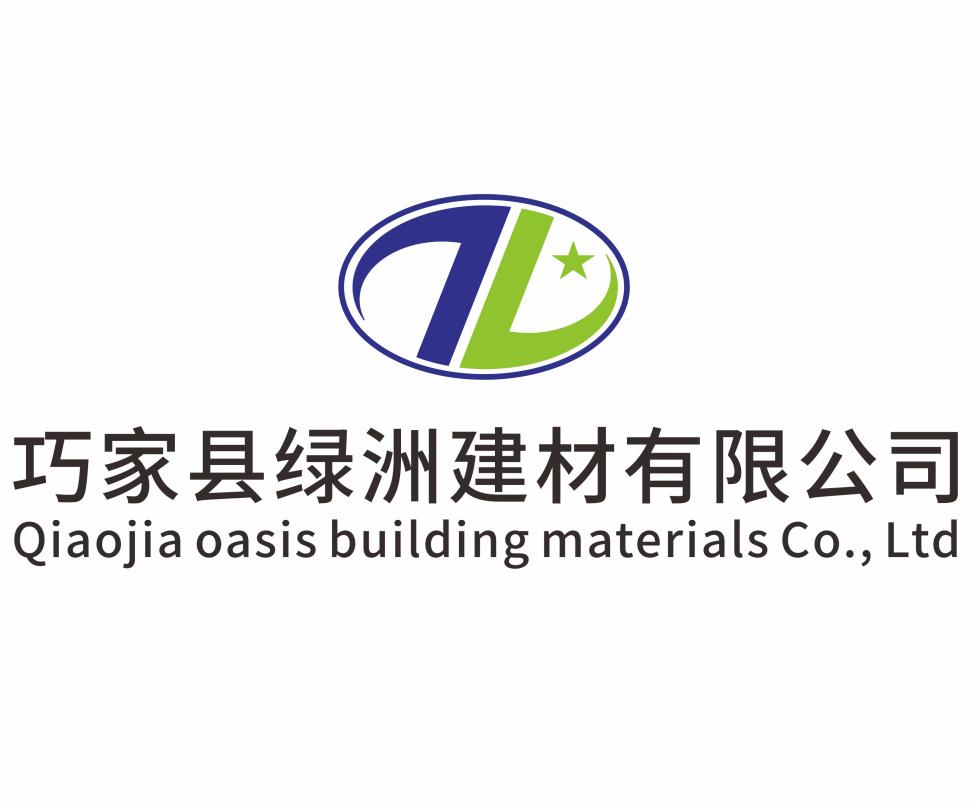 巧家县绿洲建材有限公司logo设计