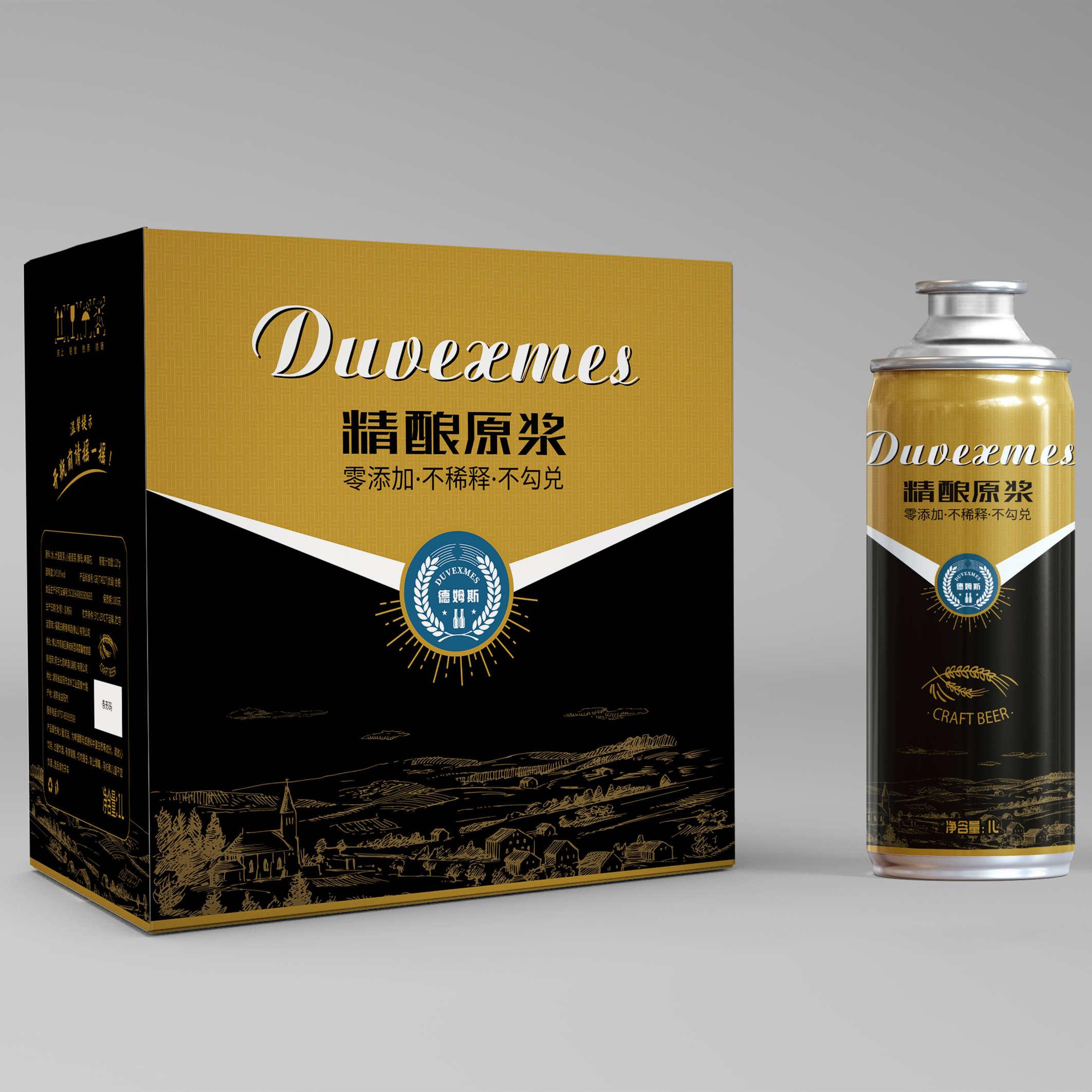 德姆斯啤酒包裝盒設計