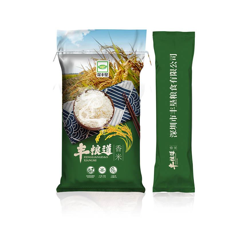 龍新糧油包裝袋設計
