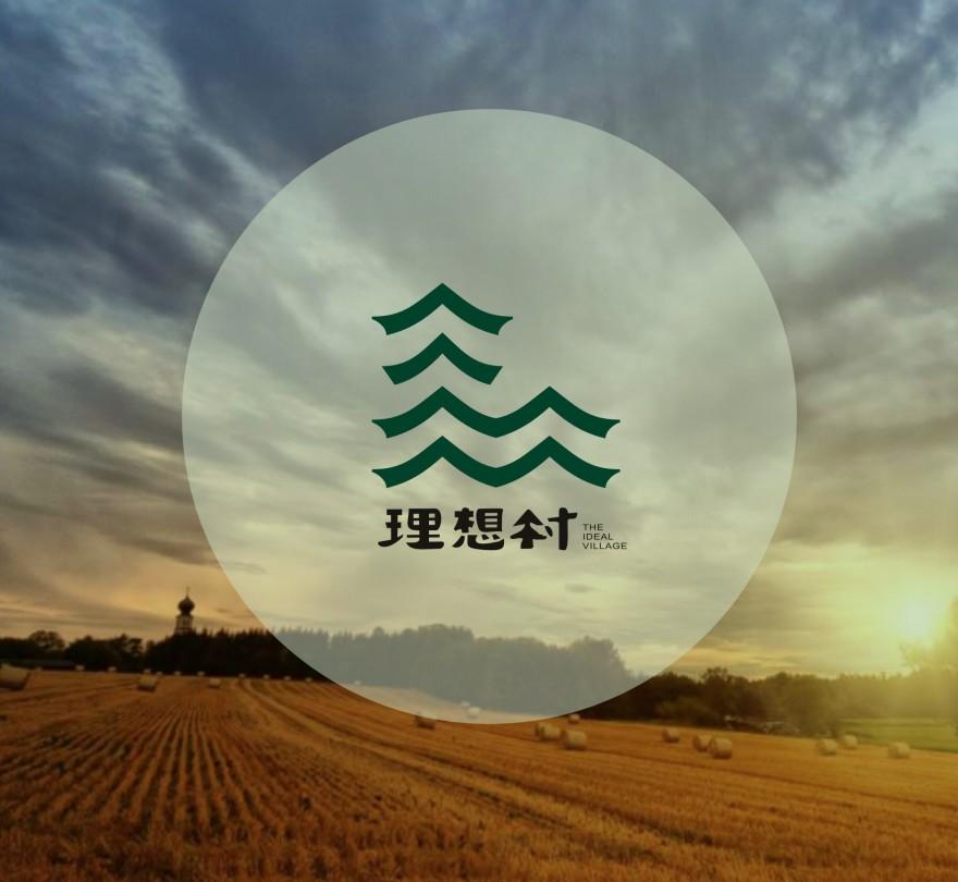 苏州理想村食品品牌策划