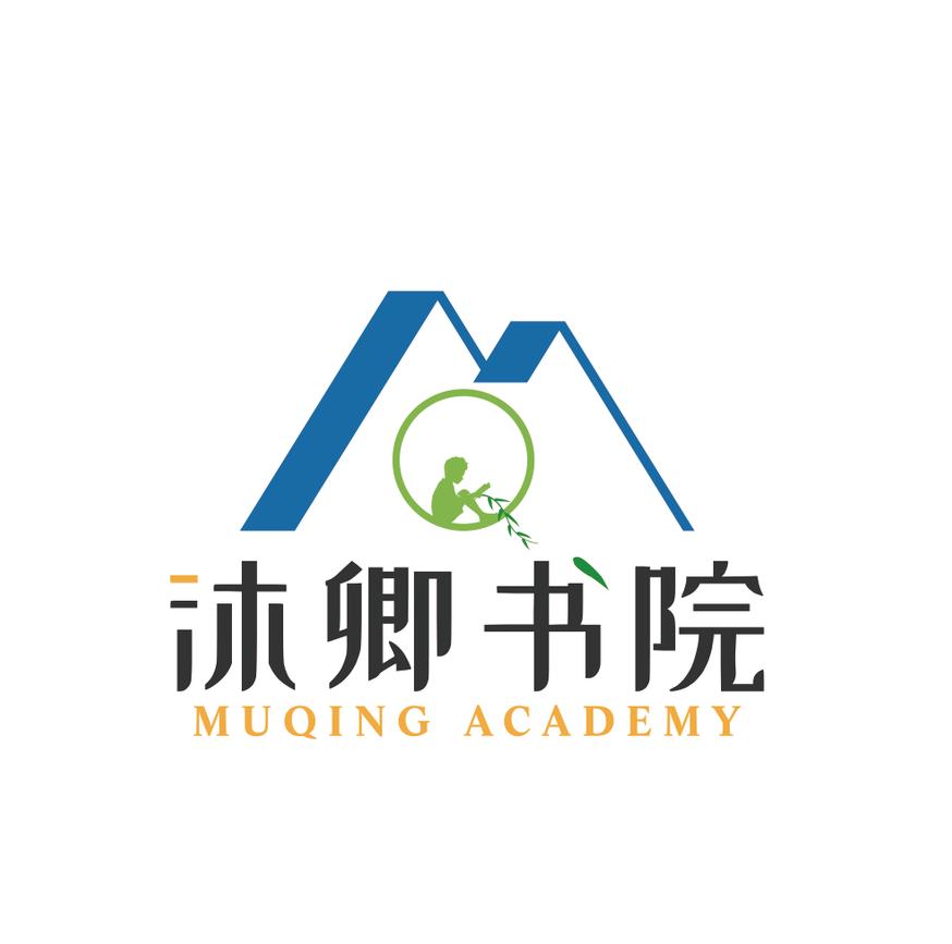 沐卿書院+教育+logo設計