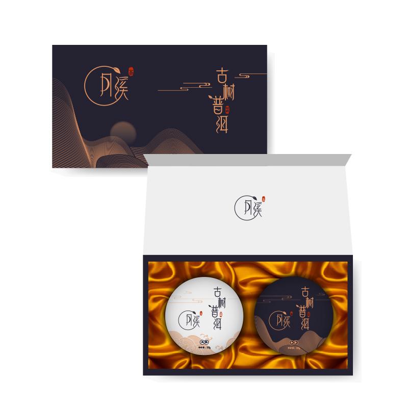 月溪茶包装设计礼盒设计
