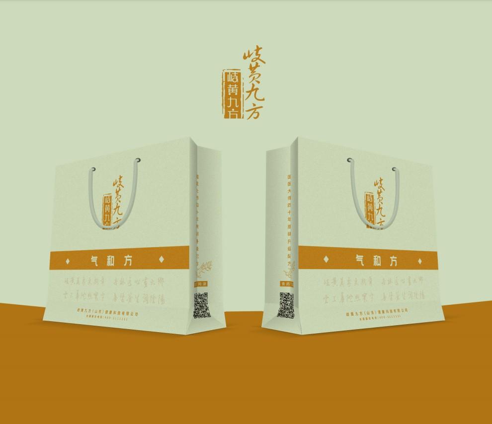 岐黄九方药品包装盒设计