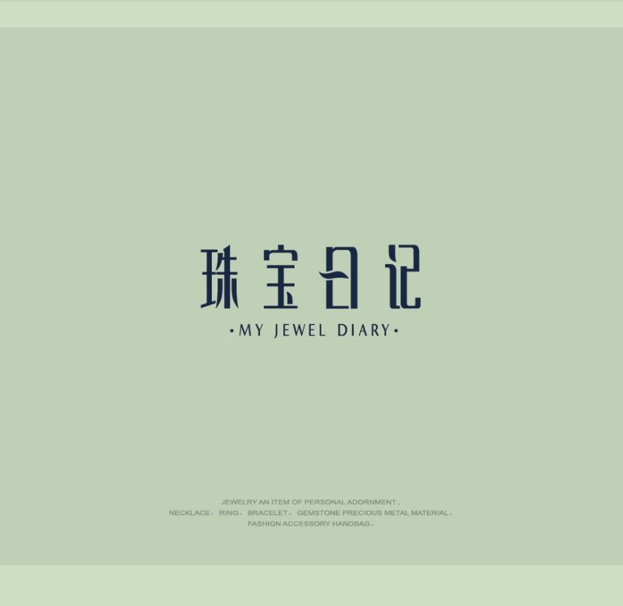 寧波潤知電子商務公司logo設計