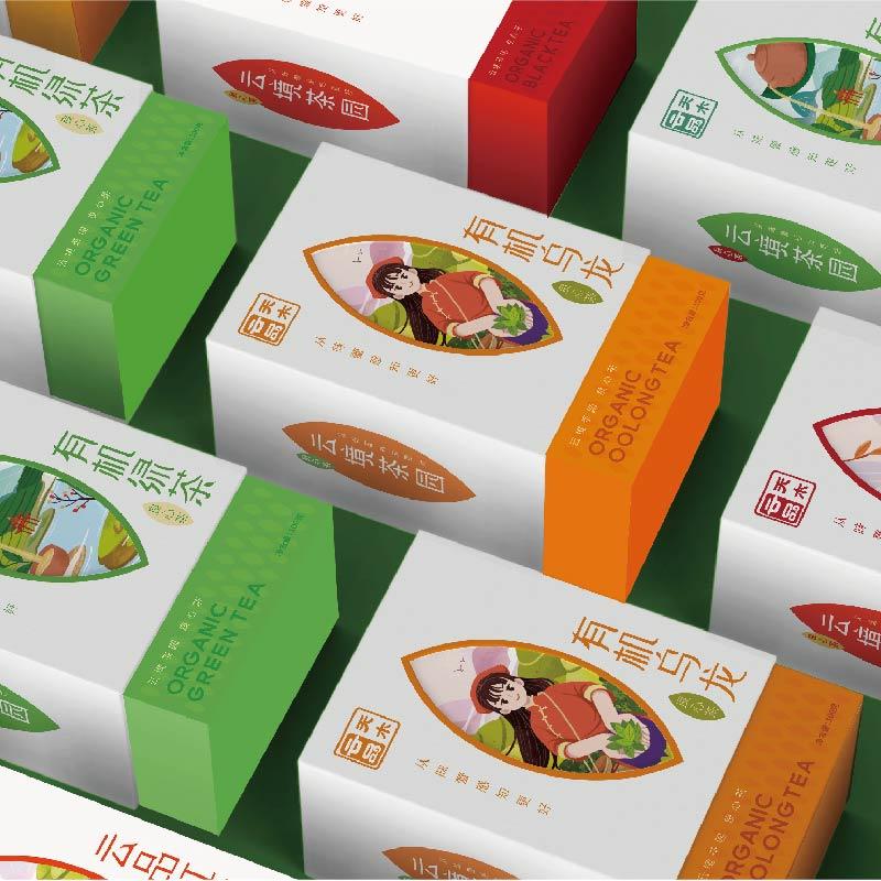 天木云品茶叶包装盒设计