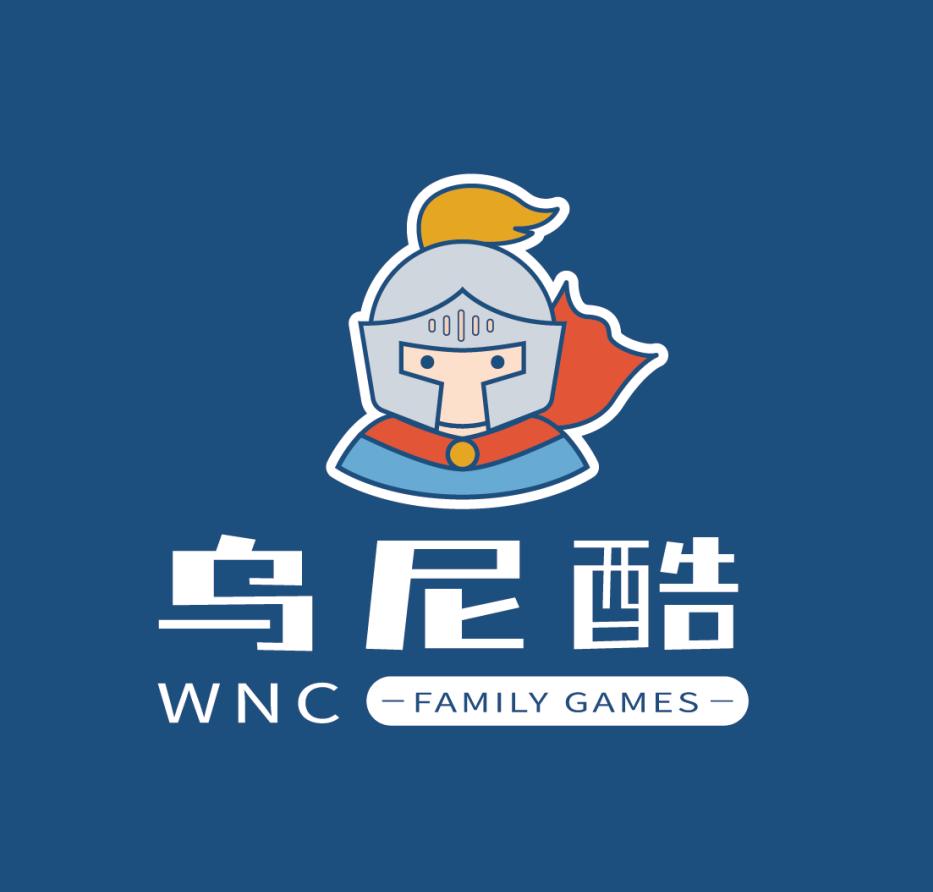 桂林飛窩旅游logo設計