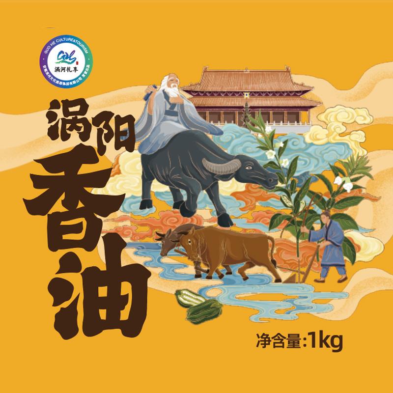 安徽渦河文旅產品標簽設計