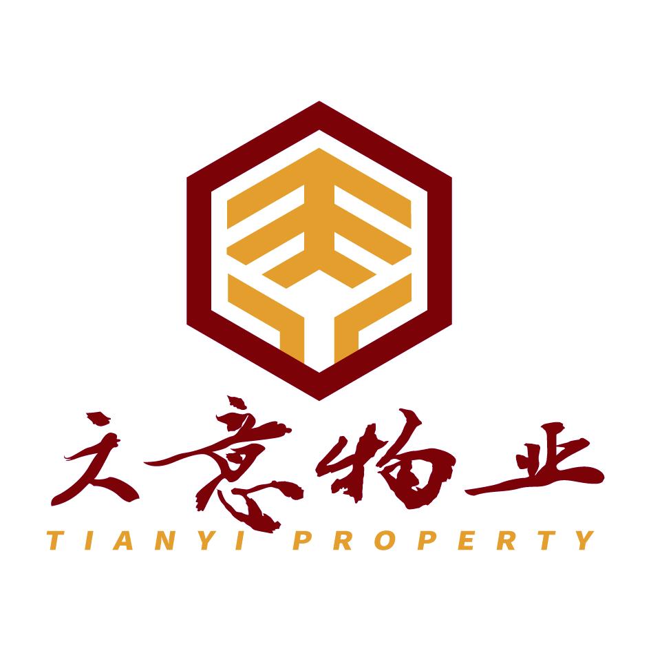天意物業logo設計