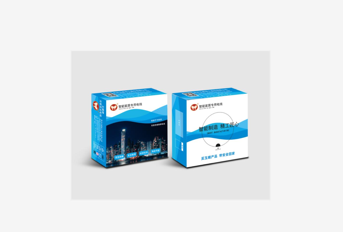玉蝶电工+电线包装盒设计