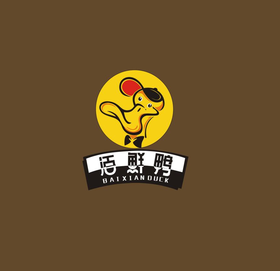 佰鲜鸭logo设计