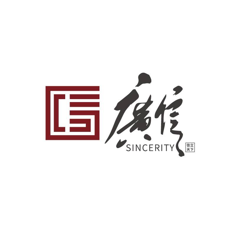 天津廣信會計師事務所LOGO設計