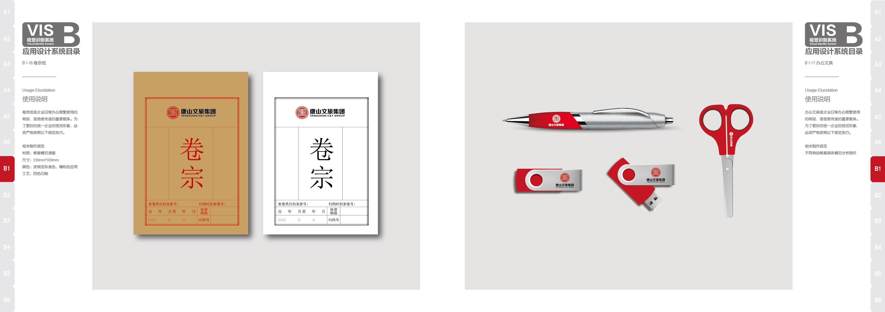 長沙品牌設計案例賞析
