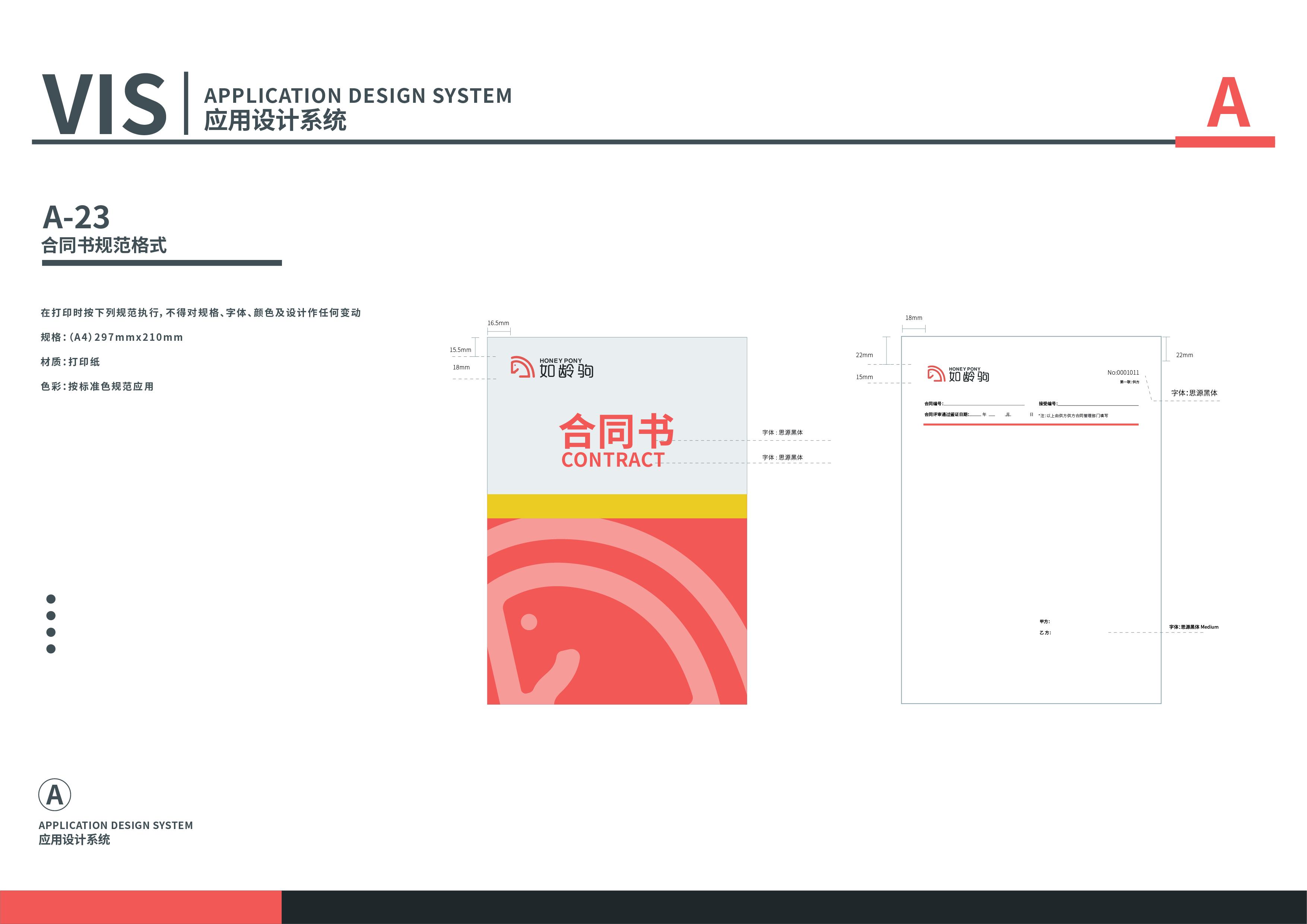 杭州品牌設計案例賞析