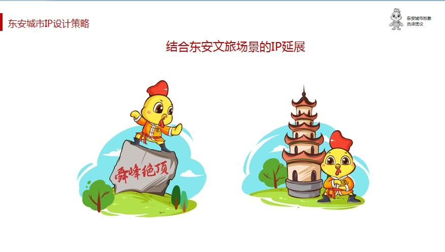 鄭州品牌設計案例賞析