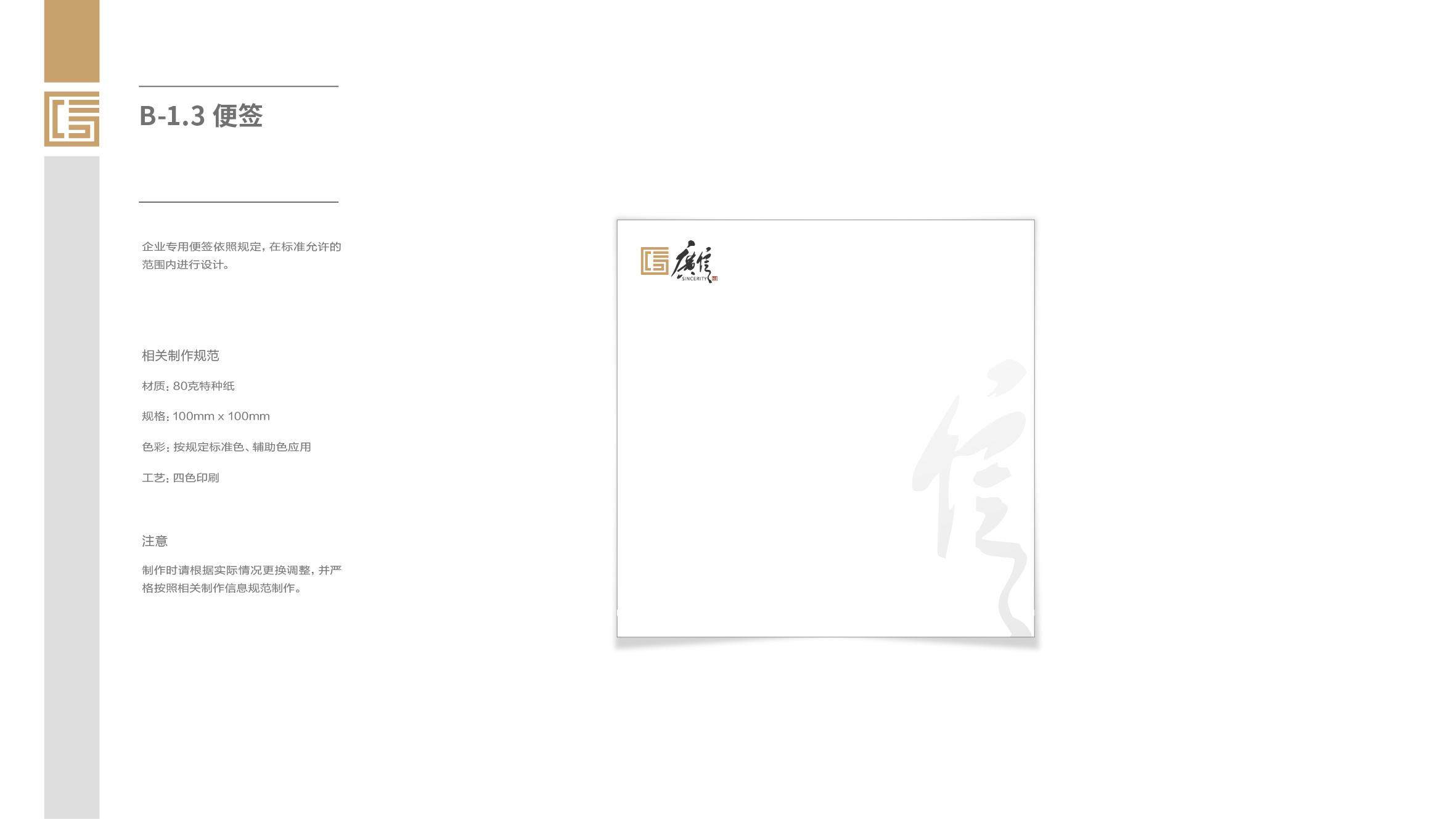 北京品牌設計案例賞析