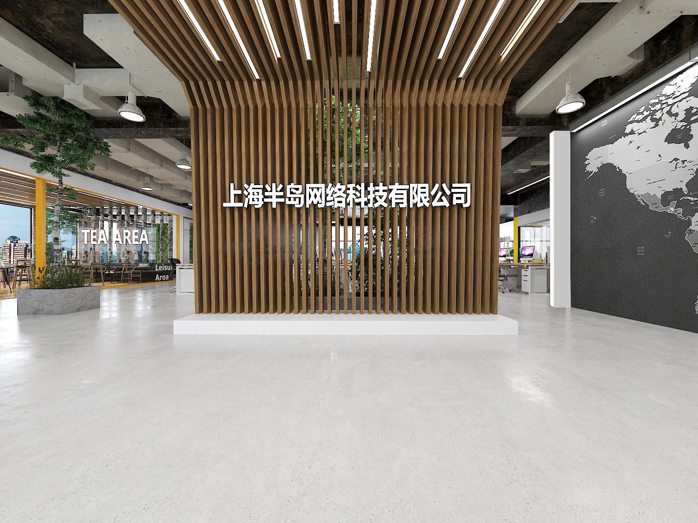 上海半島科技網絡公司SI設計