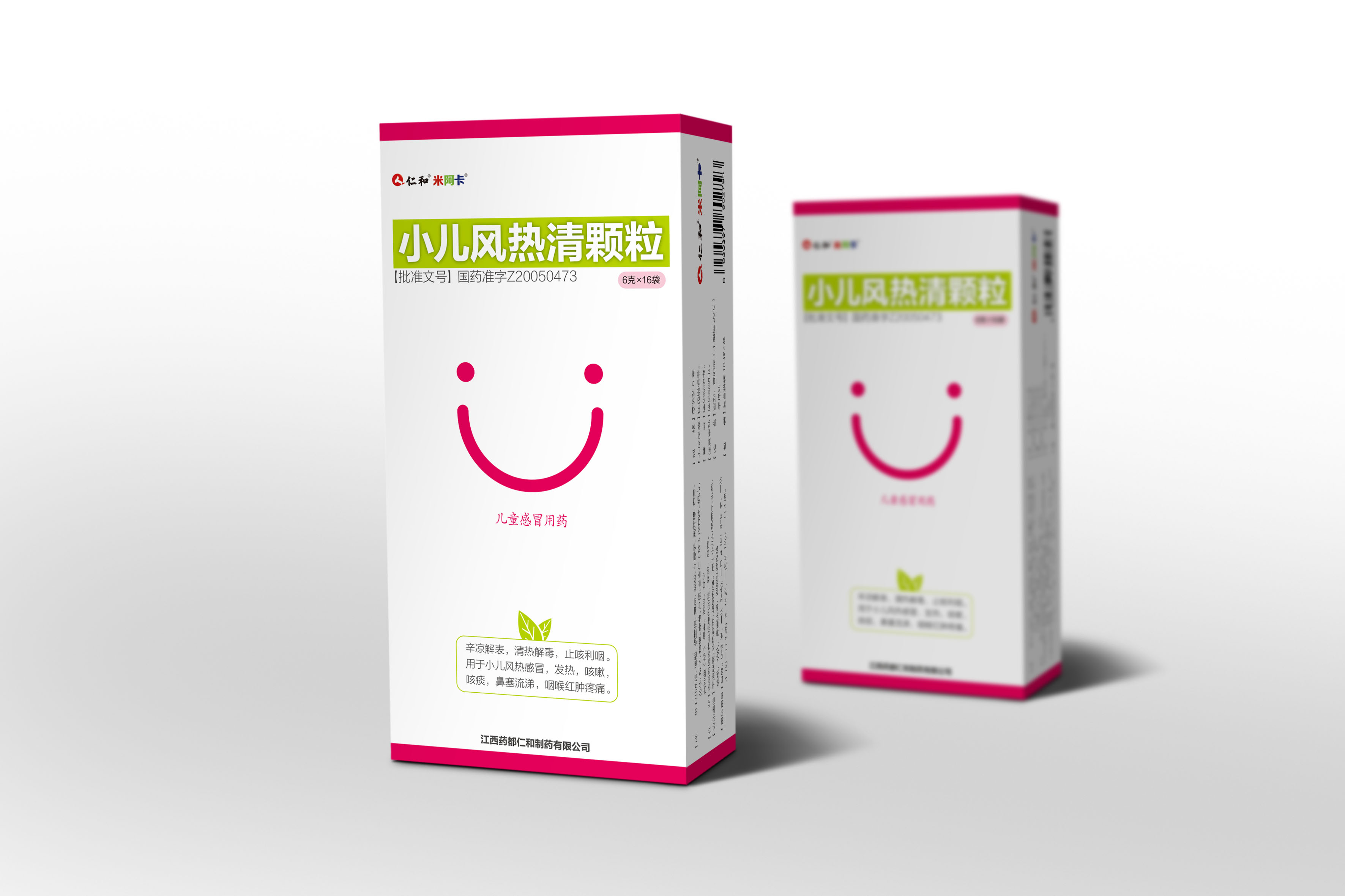 仁和药业 米阿卡+包装设计(儿童用药)