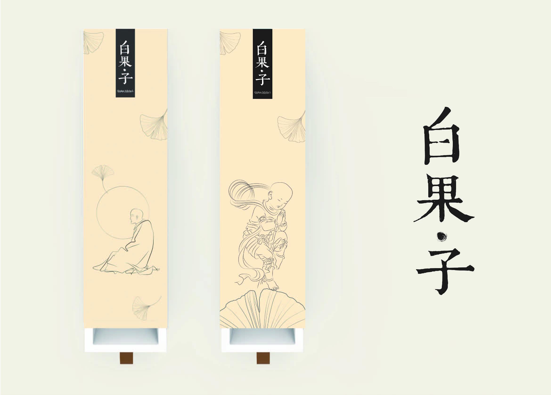 浦口旅游文创产品包装设计