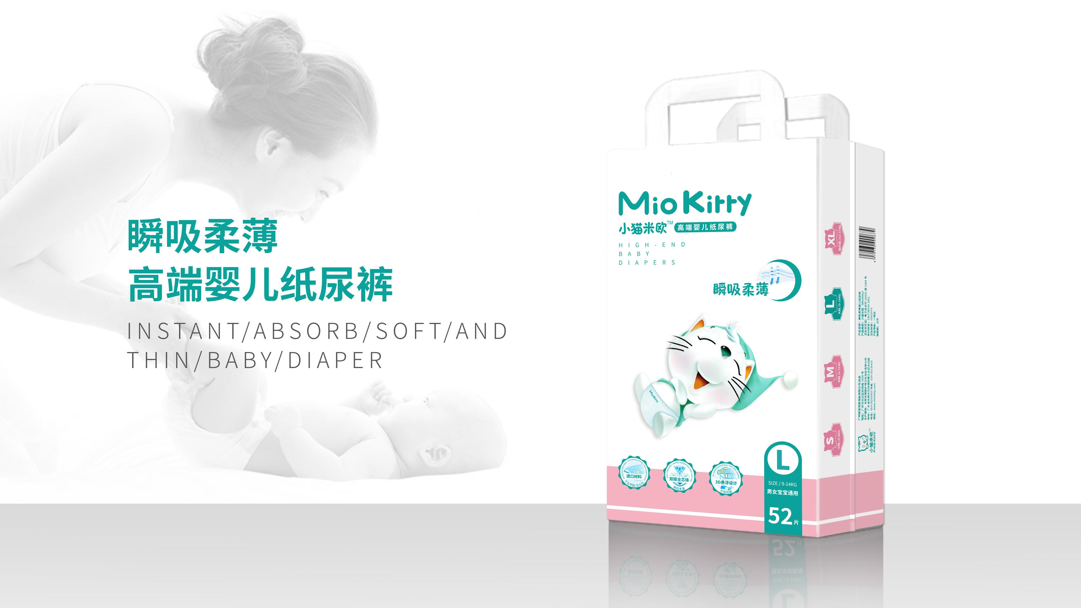 小猫米欧包装
