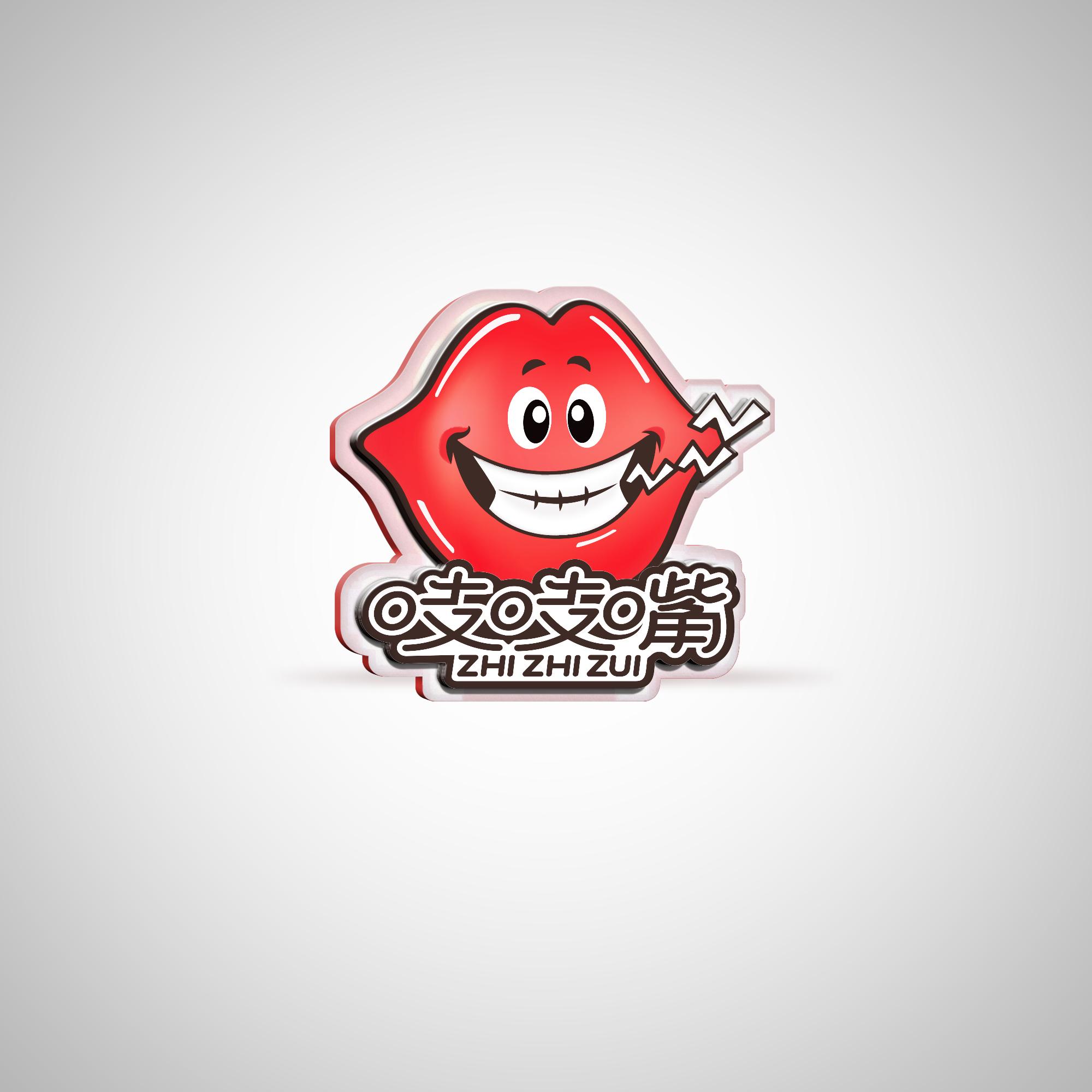 吱吱嘴食品logo设计