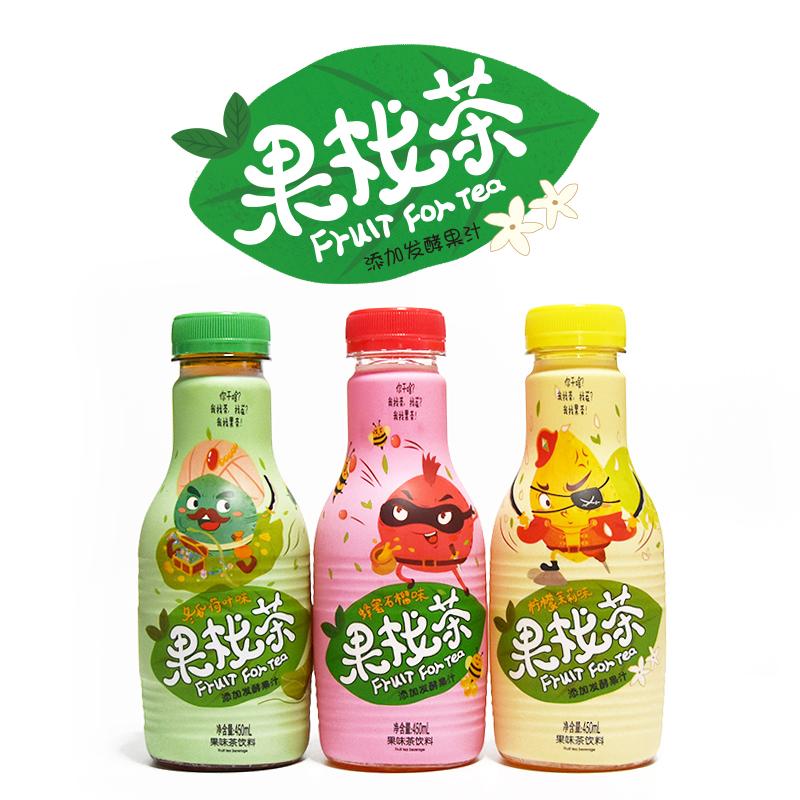 果找茶饮品品牌策划